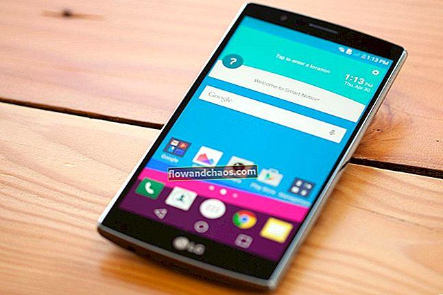 כיצד לתקן בעיות GG של LG G4