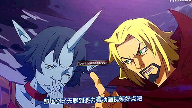 Tudta, hogy Kínában létezik a Legendák Anime és Filmek Ligája