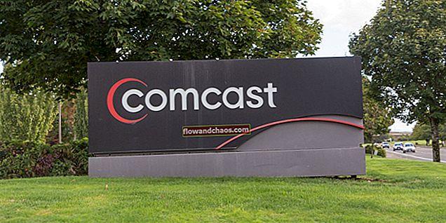 כיצד לבטל את שירות ה- Comcast שלך?