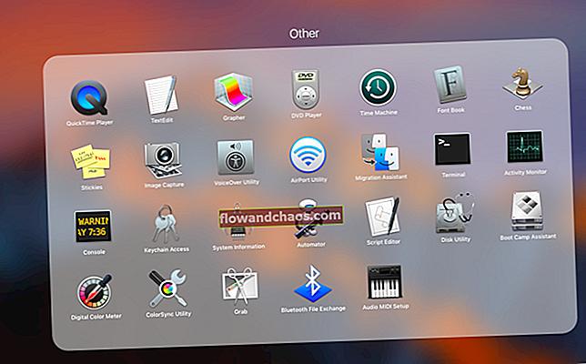 MacBook Pro פועל לאט - כיצד לתקן את זה