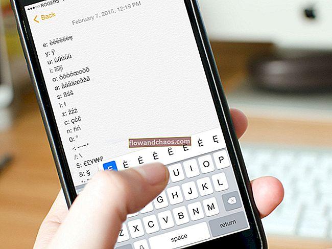 כיצד להקליד יותר תווים ב- iPhone / iPad